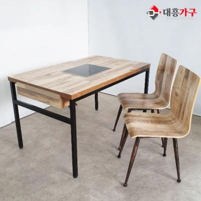 (4인)빈티지 인스템인덕션 테이블 (수저포함) 목재의자